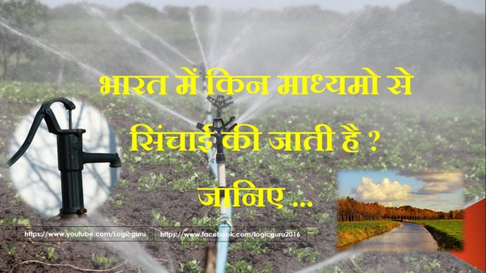 fact-about-indian-irrigation