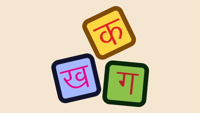 fact-about-literature-hindi