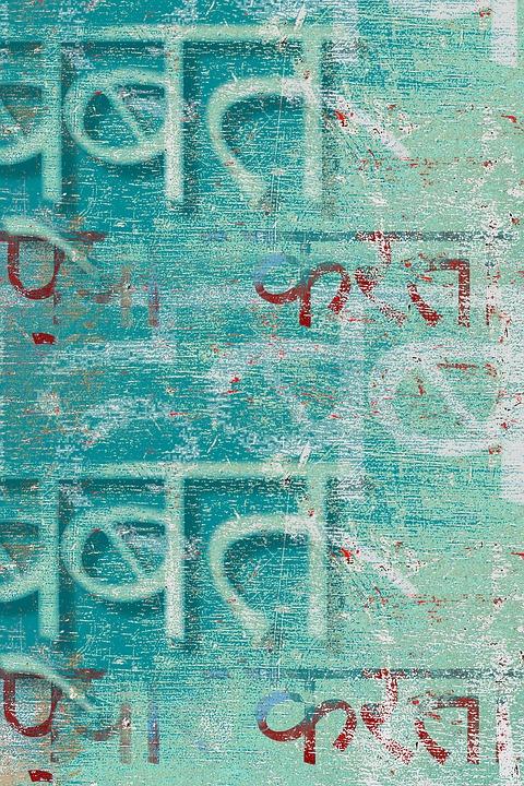 hindi-diwas-14-sep