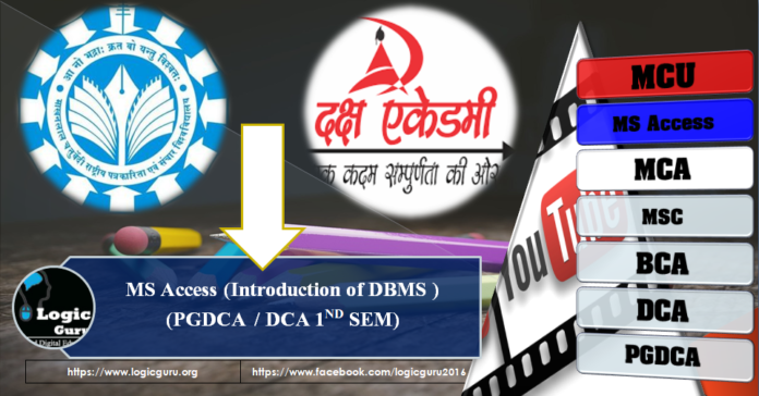 introduction-of-dbms-in-ms-access-dca-pgdca