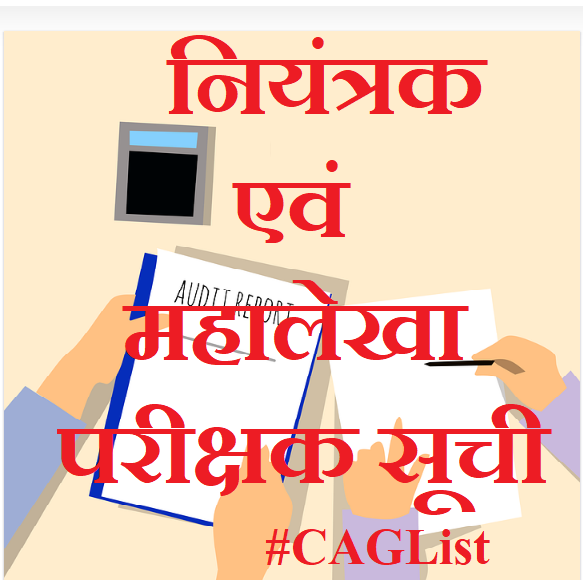 Controller and auditor general List